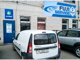СТО FUJI Service