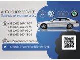 Auto Shop Service