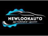 New Look Auto