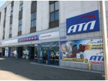 АТЛ на Харьковском шоссе