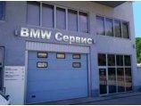 Конструктор BMW