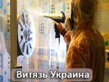 Витязь Украина