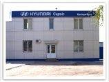 Hyundai Капитал-Авто