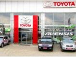 Toyota Дельта Моторс