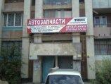Автоальянс-Крым