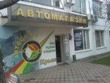 Автоцентр Крым