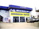 Шинный центр Tyreplus