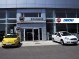Fiat Крым Кар