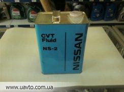 Масло АКПП 4л NISSAN CVT арт. KLE 52-00004-03