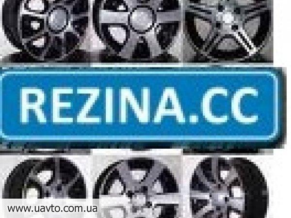 Диски   REZINA.CC