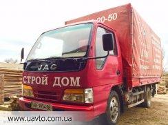 JAC 1020K