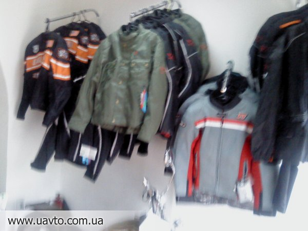 Мотоцикл RKS Мотоэкипировка