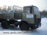 Автосалоны и дилеры МАЗ 5551 (подержанные автомобили).  3 авто).