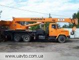Автокран КрАЗ-65053 Силач КТА-28