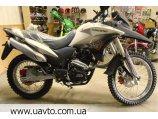 Мотоцикл Irbis  XR 250R