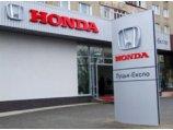 Луцк-Экспо Honda