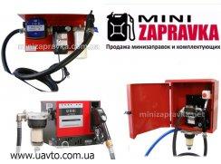 дизтоплива и бензина МиниАЗС для перекачки