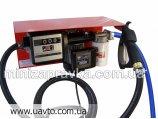 Трактор для перекачки ДизТоплива,бензина,масла Заправочные модули