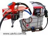 Трактор МиниАЗС 12Вольт для  перекачки дизТоплива солярки