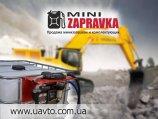 Автогазозаправщик Модули 12,24,220 Вольт для заправки сельхозтехники, спецтехники