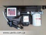 Насоси,міні-колонки(АЗС),лічильники для перекачки дизпалива,бензину
