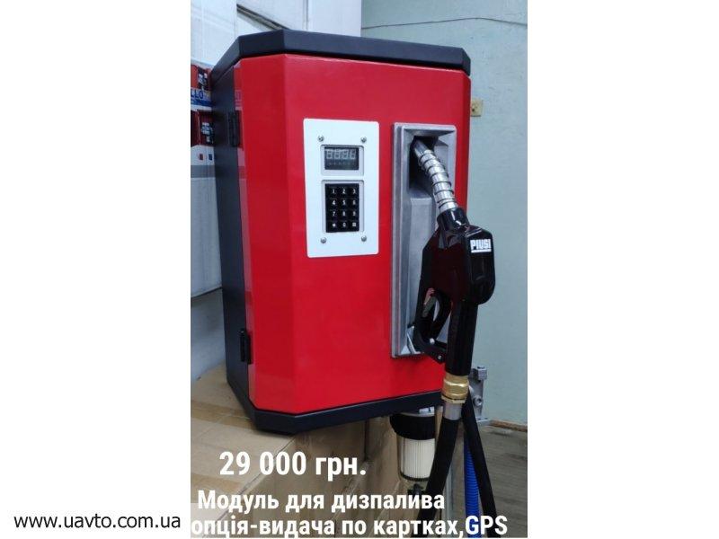 видача по картках, GPS МініАЗС для дизпалива, Італія 220В 56лхв