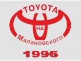 Toyota �� ������������