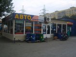 Автокрамниця на Березинке