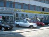 УкрАвто Opel