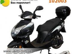 Скутер Spark Spark SP150S-17