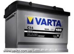 6CT-56 Varta Black Dynamic