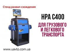 Стенд развал-схождение HPA C400 для ГРУЗ. и ЛЕГКОВ.