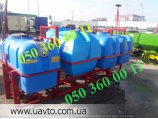 Опрыскиватель Оп 600-800-1000 литров + кардан