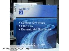 Фильтр воздушный GM