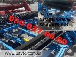 Борона Хитовые продажи катков -измельчителей ПРР-6 и КЗк-6-04 под тракт