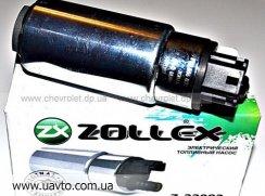 насос топливный ZOLEX