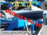 Борона Измельчители-катки (мульчеры) любые производители Пт-6,Кзк-6-04,