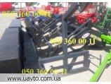 Трактор Погрузчик TUR-5 на мтз доставка
