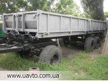 3ПТС 12 тракторный