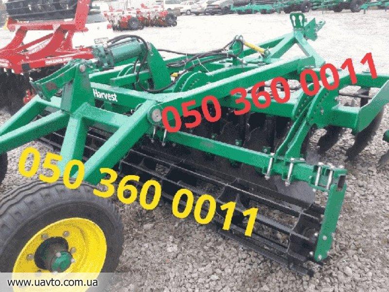 Борона Harvest 3200