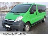 Opel Vivaro Maxi