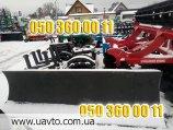 Трактор Отвал для уборки снега, лопата