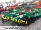 Harvest 3200