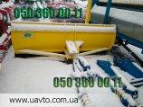 Трактор Відвал(лопата)-універсальний гідрофікований