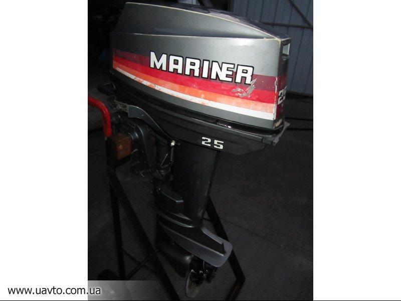 кто производит лодочные моторы маринер