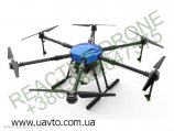 Reactive Drone RDE616 Basic