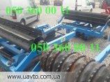 Трактор Каток КЗК-6-04 измельчитель гидрофицированный, доставка