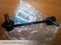 mazda CX-7/9 тяжка стабилизатора