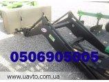 Трактор Погрузчик TUR-5 только от прямого производителя под МТЗ, ЮМЗ, Т-