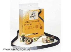 Приводные ремни ContiTech